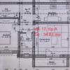 Apartament 2 camere de vanzare balcon loc de parcare in GIROC - ID V47 thumb 4