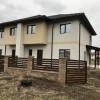 Casa tip duplex cu 4 camere de vanzare, zona Dumbravita  thumb 1