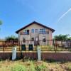De vanzare duplex in Bucovat (Remetea Mare) - V656 thumb 12