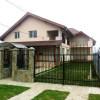 Casa 4 camere de vanzare in MOSNITA VECHE - ID V92 thumb 1
