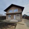 Casa deosebita de vanzare in Utvin - V919 thumb 2