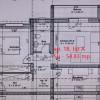 Apartament 2 camere de vanzarebalcon loc de parcare in GIROC - ID V48 thumb 8