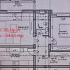 Apartament 2 camere de vanzare pod loc de parcare in GIROC - ID V49 thumb 4